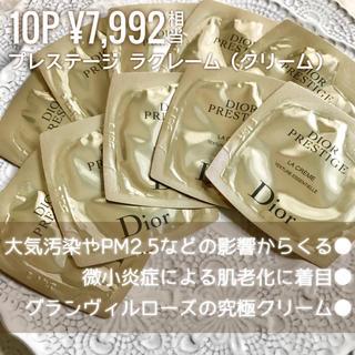 Dior - 【7,992円分✦】ディオール プレステージ ラクレーム シンデレラコスメ