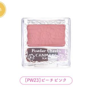 キャンメイク(CANMAKE)の新品同様♡未使用に近い♡キャンメイク♡パウダーチークス♡ピーチピンク♡(チーク)