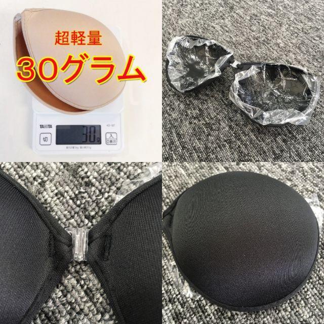 XL_黒 ヌードブラ シリコン 盛れる 谷間メイク 超開放感 レディースの下着/アンダーウェア(ヌーブラ)の商品写真