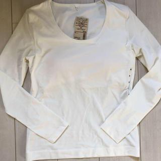 MUJI (無印良品) - 無印良品 カップ入り長袖シャツ