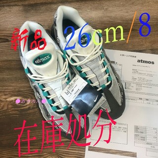NIKE - NIKE AIR MAX 95 atmos JADE アトモス 26cm