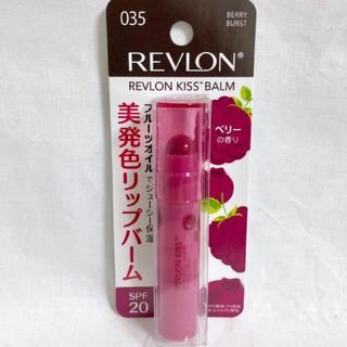 レブロン(REVLON)のレブロン 美発色 リップバーム(リップケア/リップクリーム)