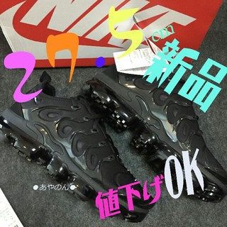 NIKE - NIKE AIR VAPORMAX PLUS BLACK 27.5cm