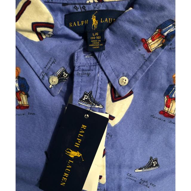 Ralph Lauren(ラルフローレン)のちー様専用Ralph Lauren ポロベア シャツ ボーイズ L キッズ/ベビー/マタニティのキッズ服 男の子用(90cm~)(その他)の商品写真