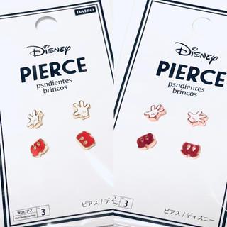 Disney - 【今だけ300円!!】まもなく出品削除★即購入大歓迎★ピアス★