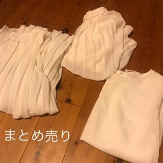 ZARA - 夏用オフィスカジュアル まとめ売り