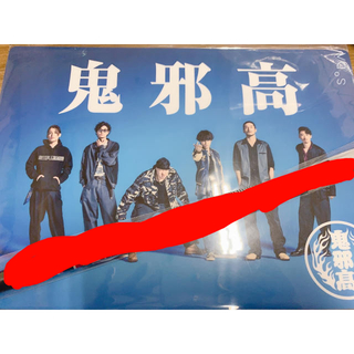 THE RAMPAGE - HiGH&LOW THE WORST THE RAMPAGE下敷き 全日制定時制