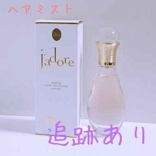 Dior - Dior ✧ ディオール ジャドール ヘア ミスト
