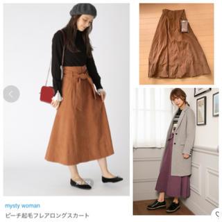 ミスティウーマン(mysty woman)のミスティウーマン タグ付き スエードスカート(ロングスカート)