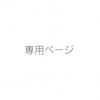 メルロー(merlot)の merlot plus ダイヤブロック柄タックワイドパンツ グリーン(カジュアルパンツ)