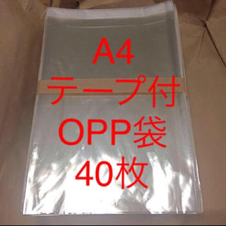 A4 OPP袋テープ付 40枚 (ラッピング/包装)