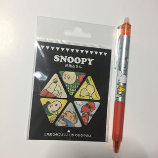 SNOOPY - SNOOPY ボールペン&付箋 セット《新品》