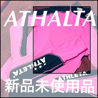 アスレタ(ATHLETA)の❇️【ATHLETA】激レアピンクが鮮やかに セットアップ スポーツ スパッツ(ウェア)
