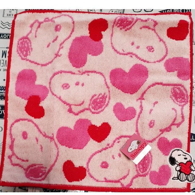 Lot of 2 Peanuts Snoopy mini Towels Pink