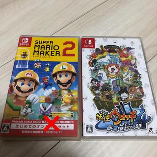 Nintendo Switch - マリオメーカー2   妖怪ウォッチ4