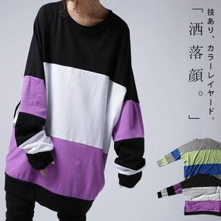 antiqua - antiqua カラー配色ロンT・新品・男女共通・アンティカ