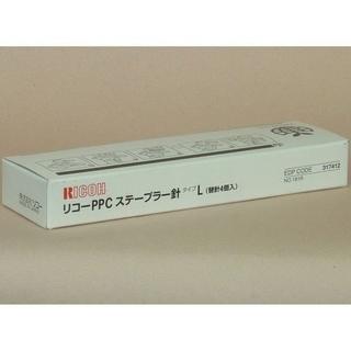 リコー(RICOH)のリコーステープラー針タイプL替芯4個入り 一箱(オフィス用品一般)