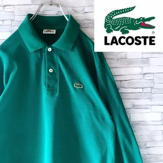 LACOSTE - 【ラコステ 長袖ポロシャツ】 ライトグリーン