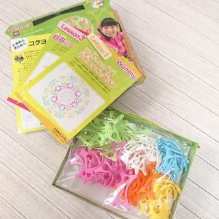 コクヨ(コクヨ)のコクヨ ワミー Wammy ベーシック6色 訳あり 94ピース (知育玩具)