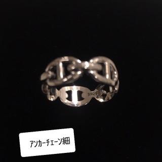 アンカーチェーン 細型 シルバーリング silver925 フリーサイズ (リング(指輪))