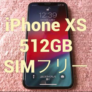 iPhone - iPhoneXS 512GB SIMフリー