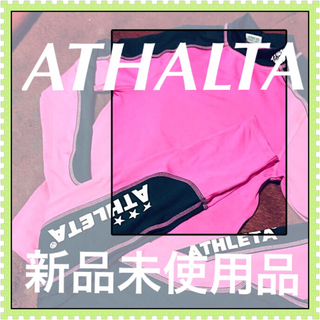 アスレタ(ATHLETA)の♦️【ATHLETA】あらまあピンクが鮮やかに☆‼️セットアップ‼️(ウェア)