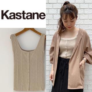 Kastane - 新品 カスタネ  楊柳ボタンタンクトップ