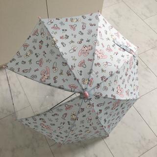 サンリオ(サンリオ)の 傘 ボンボンリボン (傘)