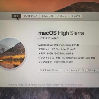 マック(MAC)のマックブックAir 2014 良品(ノートPC)