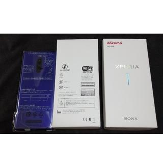 SONY - 新品未使用 simフリー xperia1 パープル 一括購入 シムフリー