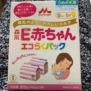 モリナガニュウギョウ(森永乳業)のE赤ちゃん(乳液 / ミルク)