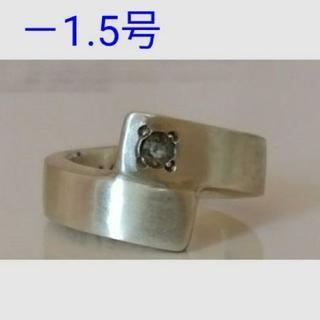 シルバー925 ピンキーリング アクアマリン 1号より小さい -1.5号(リング(指輪))