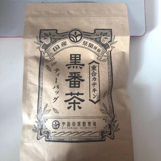 国産茶葉   黒番茶