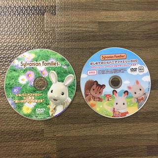 EPOCH - シルバニアファミリー DVD 2枚セット