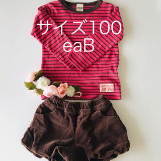エーアーベー(eaB)の♡2点セット♡eaBロンT&ズボン100(Tシャツ/カットソー)