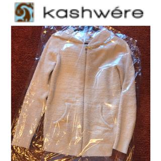 kashwere - 完売1番人気色◆クリーニング済 カシウエア パーカー ベアフット ロンハーマン