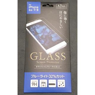 iPhone 6s 7 強化ガラス 保護フィルム