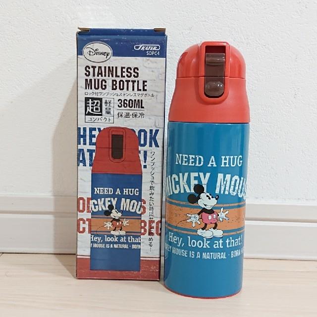 ミッキーマウス(ミッキーマウス)のミッキー 新品 超軽量 ロック付ワンプッシュマグボトル 360ml キッズ/ベビー/マタニティの授乳/お食事用品(水筒)の商品写真