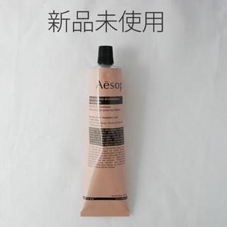 Aesop - 【新品未使用】イソップ ハンドバーム レスレクション