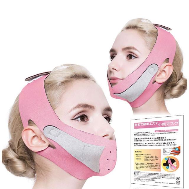 マスク立体型プリーツ型,小顔リフトアップベルト小顔マスク小顔補正ベルト発汗ベルトの通販