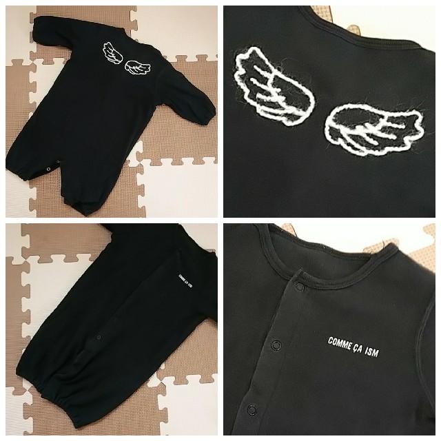 COMME CA ISM(コムサイズム)のコムサ 男の子 2wayオール 3点セット キッズ/ベビー/マタニティのベビー服(~85cm)(カバーオール)の商品写真