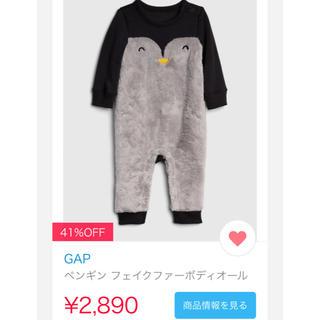 ベビーギャップ(babyGAP)のGAP ベビーギャップ0-3M  ペンギン フェイクファーボディオール(ロンパース)