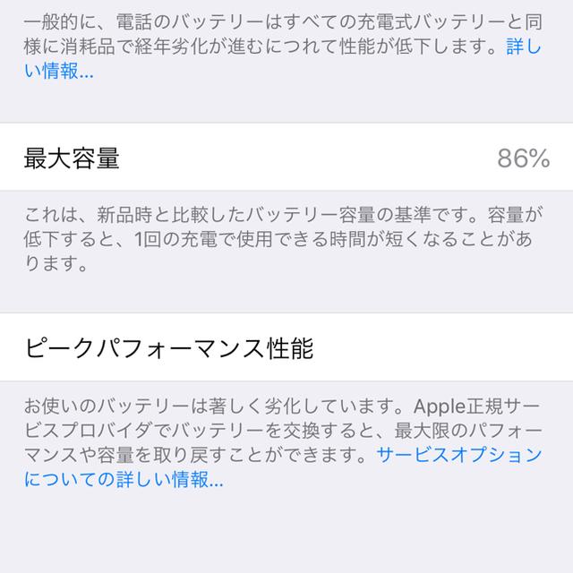 Apple(アップル)のトモ様限定 iPhone X Silver 64 GB SIMフリー  スマホ/家電/カメラのスマートフォン/携帯電話(スマートフォン本体)の商品写真
