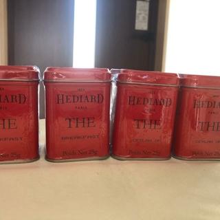 エディアール紅茶★ミニ缶セット★ブレックファースト2個★セイロン2個(茶)
