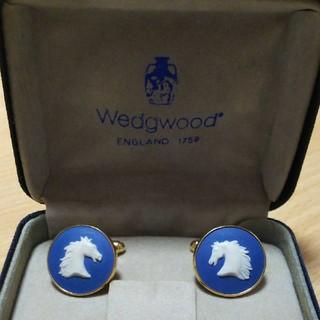 ウェッジウッド(WEDGWOOD)のウェッジウッド高級カフスリング(カフリンクス)