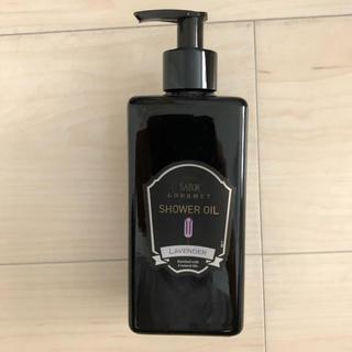サボン(SABON)のSABON シャワーオイル 未使用 ムスク(ボディオイル)