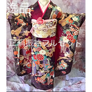 正絹 古典柄 振袖フルセット 成人式 市松 成人式