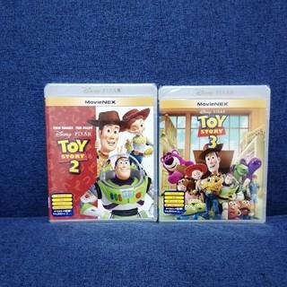 トイ・ストーリー - トイストーリー 2.3 DVD 2点セット 純正ケース付き 国内正規品 未再生