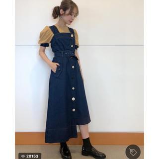 REDYAZEL - フロントボタンデニムジャンパースカート
