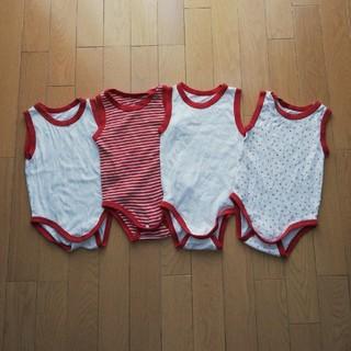 ニシマツヤ(西松屋)の可愛い❤️男女兼用タンクロンパースセット(肌着/下着)